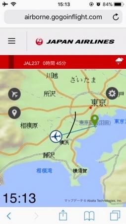 367羽田−岡山9.jpg