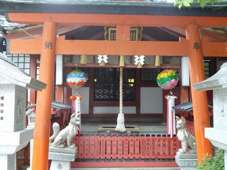 367阿倍王子神社5.JPG