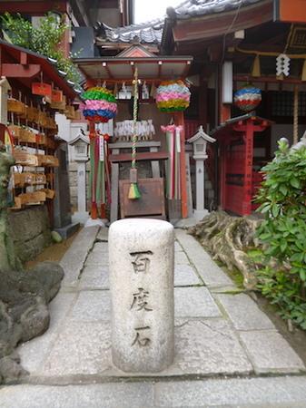 367阿倍王子神社6.JPG