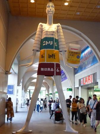 373新横浜から名古屋、名古屋市科学館7.JPG