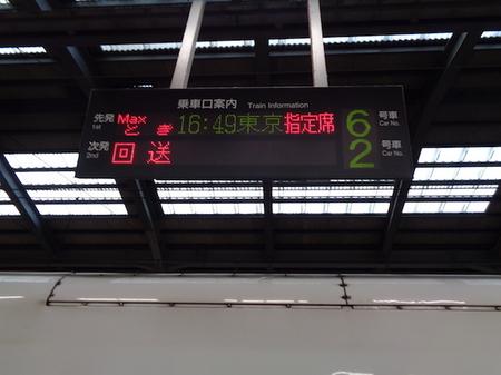 381おつまみ・お土産2.JPG