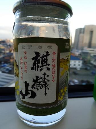 381おつまみ・お土産4.JPG