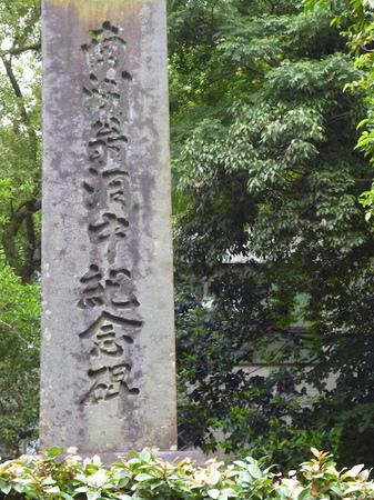 382西郷洞窟5.JPG