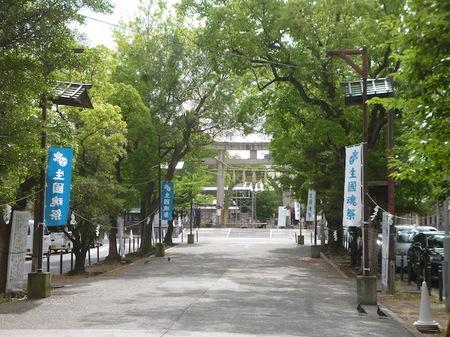 383生國魂神社1.JPG