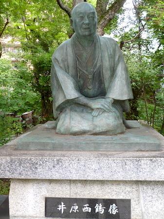 383生國魂神社21.JPG