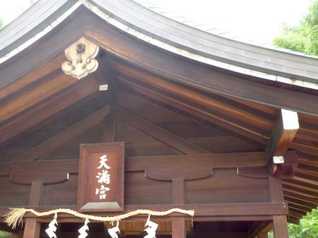 383生國魂神社8.JPG