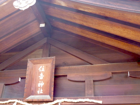 383生國魂神社9.JPG