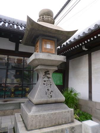 407大阪天満宮10.JPG