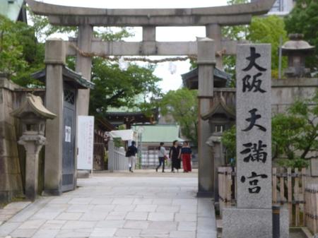 407大阪天満宮2.JPG