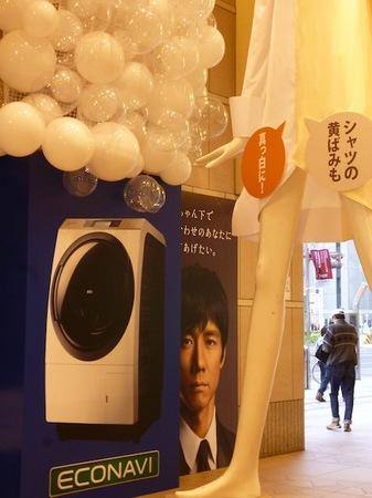 409名古屋駅8.JPG