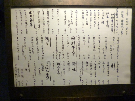 415夕食3.JPG