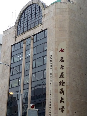 419名古屋駅から8.JPG