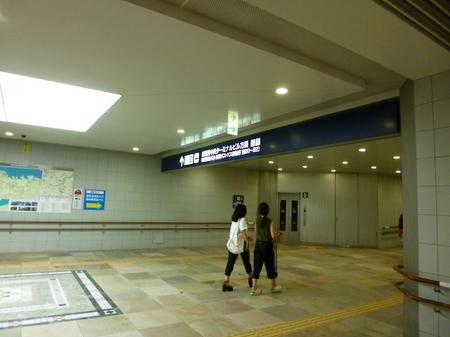 423市内観光8.JPG