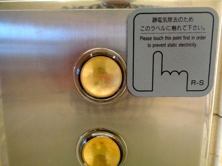 424朝食18.JPG