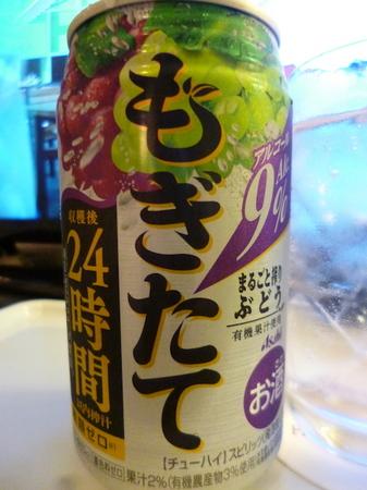 433岡山部屋飲み3.JPG