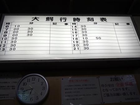 446すずめのお宿7.JPG