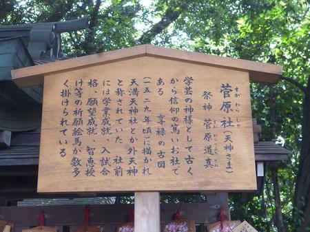 451熱田神宮11.JPG