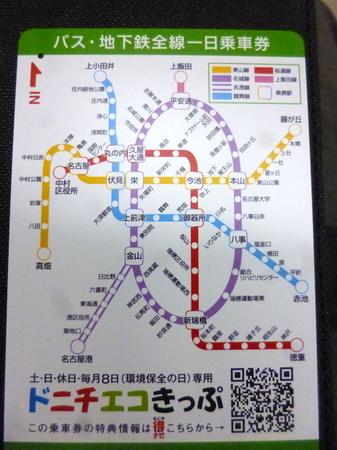 451熱田神宮2.JPG