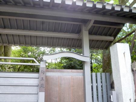 451熱田神宮7.JPG