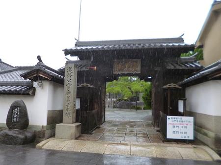 470花岳寺1.JPG