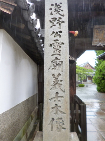 470花岳寺2.JPG