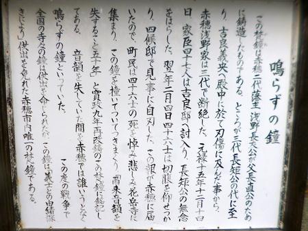 470花岳寺5.JPG