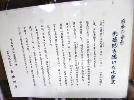 470花岳寺7.JPG