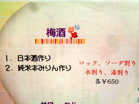 475藤ひろ7.JPG