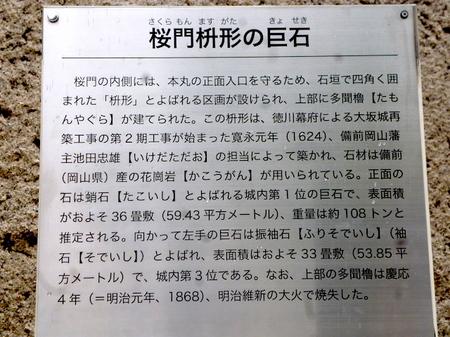 481豊国神社24.JPG