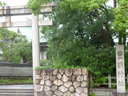 481豊国神社6.JPG