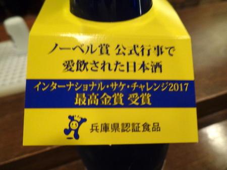 482夕食21.JPG