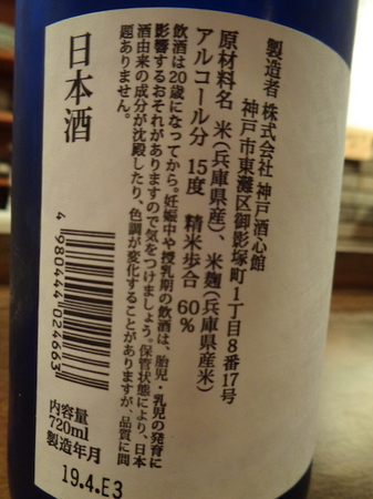 482夕食23.JPG