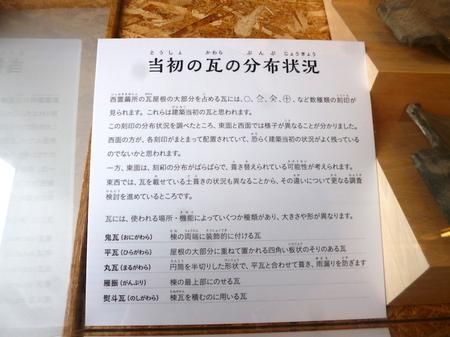 486富岡製糸場10.JPG