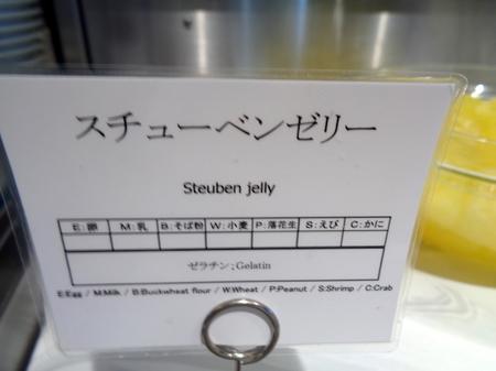 496朝食17.JPG