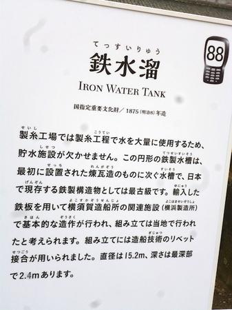 498富岡製糸場1.JPG
