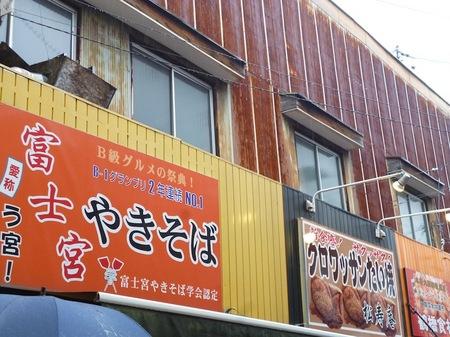 501名古屋1.JPG