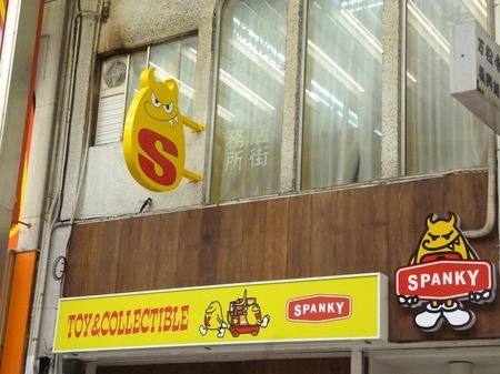 501名古屋5.JPG