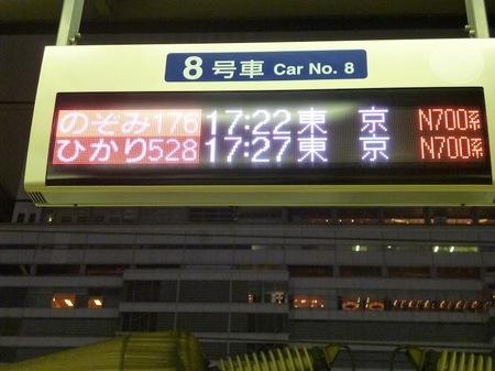 501名古屋9.JPG