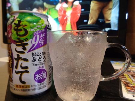 508部屋飲み9.JPG
