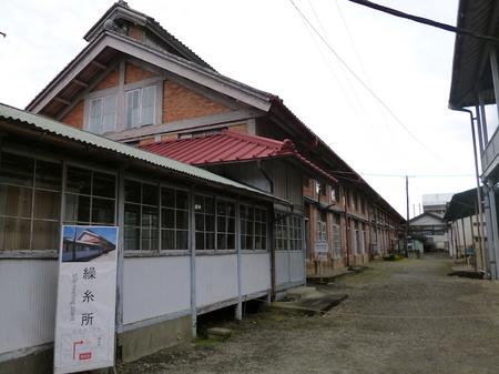 509富岡製糸場1.JPG