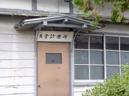 509富岡製糸場8.JPG