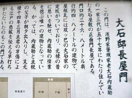 510大石神社2.JPG