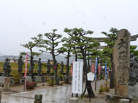 510大石神社7.JPG