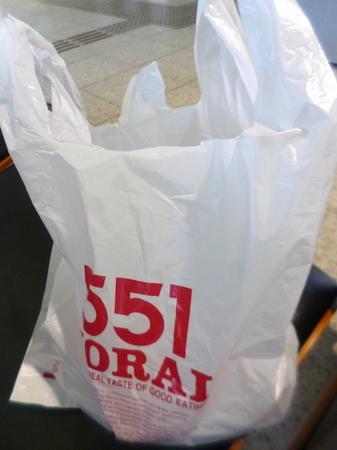 517おやつ1.JPG
