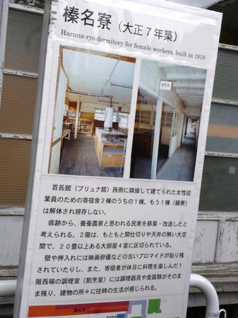 522富岡製糸場2.JPG