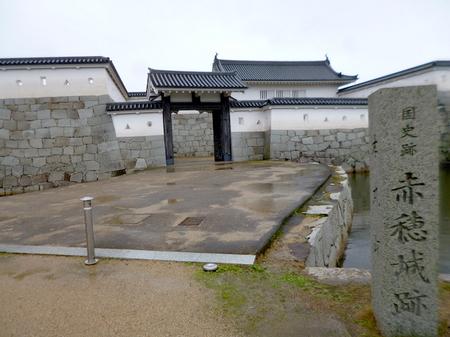 529大石神社・赤穂城跡16.JPG