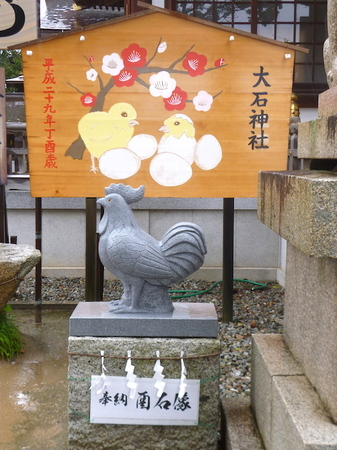 529大石神社・赤穂城跡6.JPG