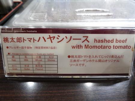 530朝食2.JPG