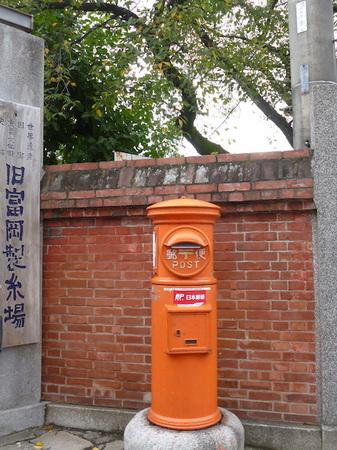 534富岡製糸場12.JPG