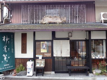 544柿寿賀5.JPG